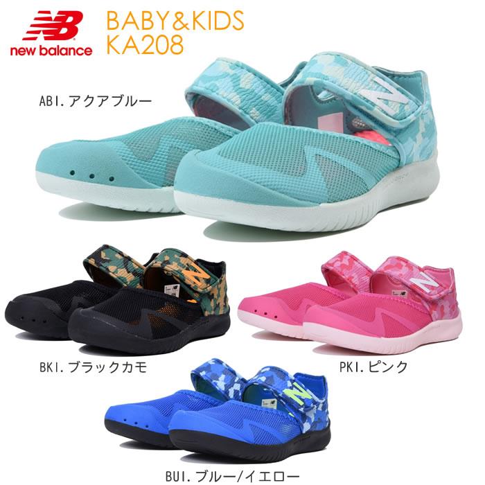 ニューバランス new balance キッズ サンダル KA208 ベビー・キッズ用 女の子 男の子 子供靴 プール 海水浴 水遊び レジャー
