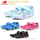 ニューバランス (new balance) 子供靴 サンダル KA208 全4色 子供靴 ベビー・キッズ・ジュニア用 女の子 男の子用モデル