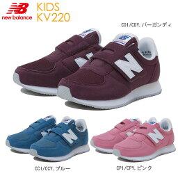 供供新平衡(newbalance)運動鞋小孩鞋KV220全3色小孩使用的男人的子女的孩子使用的型號