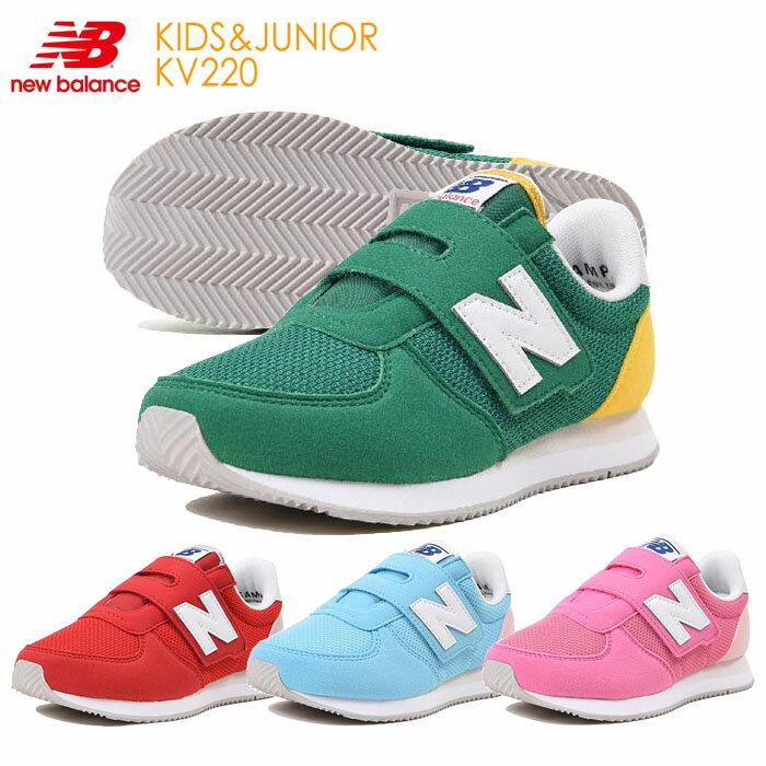 ニューバランス (newbalance)キッズ スニーカー KV220 子供靴 キッズ用 男の子 女の子用モデル NB 人気 18FW