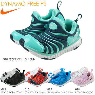 Model for the child of the boy woman for the Nike nike kids sneakers dynamo-free DYNAMO FREE PS 343738 child shoes slip-ons kids youth