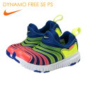 24cafd00ffca Child model of the boy woman for the Nike nike kids sneakers dynamo-free  DYNAMO FREE SE PS AA7216 child shoes kids youth