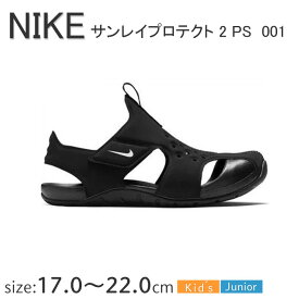ナイキ サンダル サンレイ プロテクト2 PS 943826-001【17.0〜22.0cm】