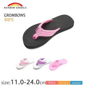 【取り寄せ】レインボーサンダル Rainbow Sandals サンダル キッズ 子ども GROMBOWS サンダル ベビー/キッズ/ジュニア用 男の子 女の子 子供靴 男の子 女の子 プール 海水浴 水遊び レジャー