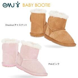 エミューオーストラリア 子供靴 ベビーブーティ B10737 【12.0〜14.0cm】