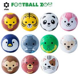スフィーダ (SFIDA) ミニボール FOOTBALL ZOO BSF-Z0006 小物 ベビー/キッズ用 男の子 女の子 フットサル アニマル 動物 かわいい