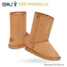 エミューオーストラリア(EMU Australia)キッズブーツ 防寒 ムートンブーツ 子供靴 Wallaby Lo ブーティ K10102 キッズ用 男の子 女の子用 ふわふわ あったか おしゃれ