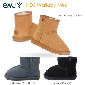 エミューオーストラリア(EMU Australia)防寒 ムートンブーツ 子供靴 Wallaby Mini ブーティ K10103 キッズ用 男の子 女の子用モデル