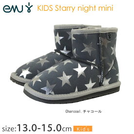 【送料無料】エミューオーストラリア(EMU Australia)防寒 ブーツ 子供靴 スターリーナイトミニ ベビーブーティ K11201 キッズ用 男の子 女の子用モデル