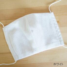 【メール便送料無料(10枚まで)】洗える 手作り立体マスク 大人用(※メール便で配送)