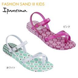 ipanema IPANEMA涼鞋嬰兒小孩ASHION SAND KIDS小孩鞋女孩子女人的孩子遊泳池海水浴水上遊戲休閒