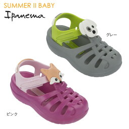 供供ipanema(Ipanema)小孩鞋小孩涼鞋SUMMER 3 BABY PM81948全2色嬰兒·小孩使用的男人的孩子使用的型號