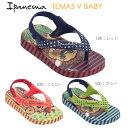 イパネマ(Ipanema) 子供靴 キッズサンダル TEMAS V BABY PM82053 全3色ベビー・キッズ用 女の子 男の子用モデル