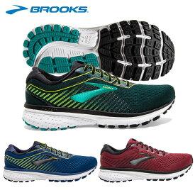 ブルックス Brooks ランニング シューズ MEN GHOST 12 (ゴースト12)1103161D メンズ(男性用)19FW