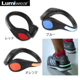 Lumiwear ルミウェア ランニング ウォーキング グッズ LEDシュークリップ LW-SC1