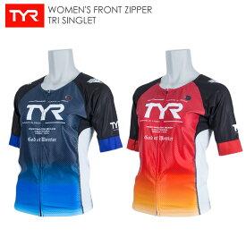 ティア (TYR) トライアスロンウェア WOMEN'S FRONT ZIPPER TRI SINGLET トライスーツ フロントジッパー TWSG2-18S レディース(女性用)【日本製】 [メール便1枚までOK]