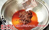 四川料理しびれ王しびれる四川火鍋