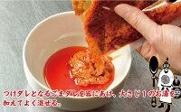 四川料理しびれ王しびれる四川火鍋3