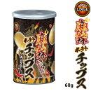 四川料理しびれ王麻辣ポテトチップス