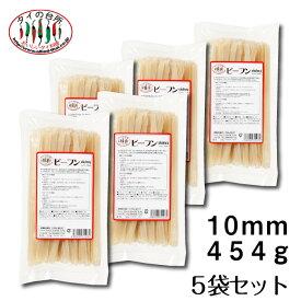 タイの台所 タイ ビーフン 10mm 454g 5袋まとめ売り センヤイ ライスヌードル 米粉麺 グルテンフリー タイ料理 食材 調味料 エスニック料理 食品