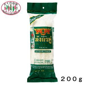 ダブルドラゴン 緑豆春雨 200g タイ料理 食材 春雨