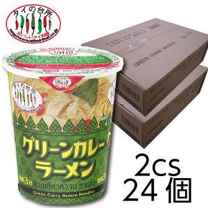 【箱買い】 タイの台所 カップグリーンカレーラーメン 70g 24個入り