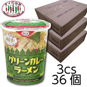 【箱買い】 タイの台所 カップグリーンカレーラーメン 70g 36個入り
