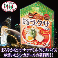 【タイ料理】グリーンカレー缶3000円以上送料無料