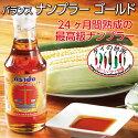 バランスフィッシュソース(ナンプラー)G200ml3,000円以上送料無料!