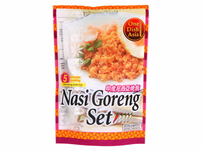 ONE DISH ASIA ナシゴレンセット 105g 約2人前 インドネシア料理 バリ ナシゴレンの素 3,000円以上送料無料!