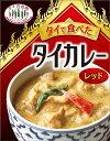 タイの台所 タイで食べた タイレッドカレー 200g レトルトカレー タイ料理 エスニック