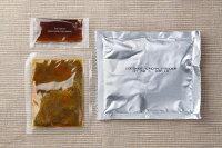 タイの台所タイイエローカレーセット90g3,000円以上送料無料!