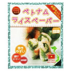 One Dish Thai ベトナム ライスペーパー 30g 約6枚 生春巻きの皮 ライスシート