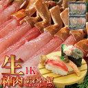 お刺身で食べられる生ズワイ蟹棒肉ポーション約1キロ 25本×2 魚介類 ズワイガニ カニ 蟹 かに 剥き身 カニしゃぶ か…