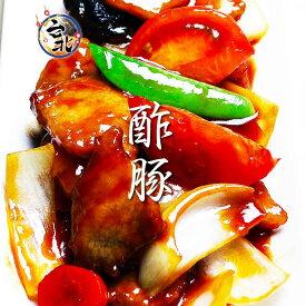 手作り台北酢豚(冷凍パック300g)
