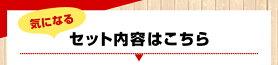 2個以上購入で豪華料理サービス!【送料無料】台北点心4種個セット(小籠包6個海老焼売6個、帆立焼売6個、肉焼売6個)