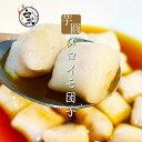 タロイモ団子 冷凍200g入 芋頭 芋圓 タピオカ ブラック 台湾 粉圓 ドリンク ミルクティー ストロー 粉 大粒 業務用