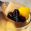 台湾黒糖タピオカ&芋団子 台湾茶ミルクティー4種送料無料セット (タピオカ・タロイモ団子・サツマイモ団子・ミルクティー)