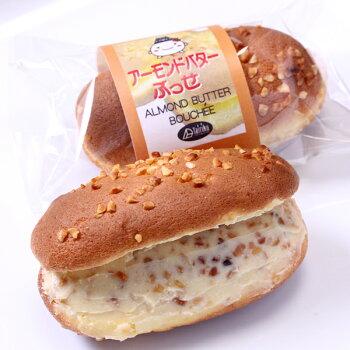 アーモンドバターブッセ6個入り☆超人気のアーモンドバターをたっぷり入れ込んだふんわりブッセ☆
