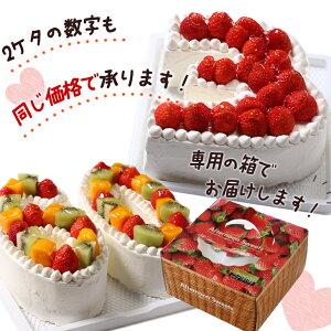 記念の数字を形にできちゃう!数字のケーキでアニバーサリー『ナンバーケーキ』7号フルーツいっぱいといちごいっぱいの2タイプ☆【バースデーケーキお誕生日記念日成人式還暦メモリアルお祝い大陸お取り寄せ通販】【RCP】