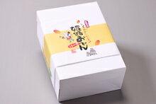 姫路おでんケーキ(5本ギフトボックス入り)B級グルメでも大人気のおでんがケーキに!?B1グランプリin姫路【姫路おでんケーキ大陸/caketairikuお取り寄せ通販】
