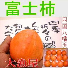 富士柿 愛媛 八幡浜産 5kg L寸2L寸3L寸