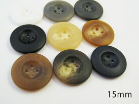 【ツヤなし】◆水牛調◆たらい型ボタン15mm×6個セット【手芸・ハンドメイド】05P13sep13