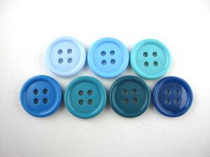 ☆青・水色系☆ツヤのあるカラフルボタン♪入園 入学 通園 通学 工作 ブルー ライトブルー