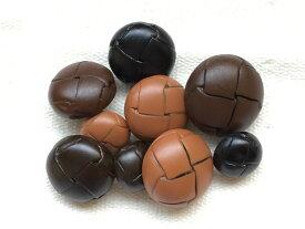 高級感漂うイミテーションレザー【厚型タイプ】(革調・4色展開)バスケットボタン15mm×6個セット
