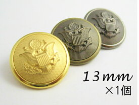 ◆正統派エンブレムメタルボタン◆13mm×1個4色展開 【手芸・ハンドメイド】