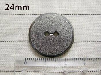 表面に消し加工金属調メタルボタン24mm×1個【手芸・ハンドメイド】