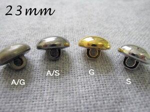きのこ型メタルボタン 薄型(金属調・4色展開)23mm×1個