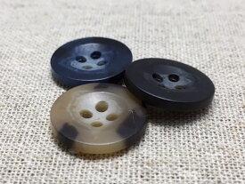 定番 カジュアルボタン13mm×6個セット【手芸・ハンドメイド】