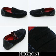 Negroni(ネグローニ)ドライビングシューズ